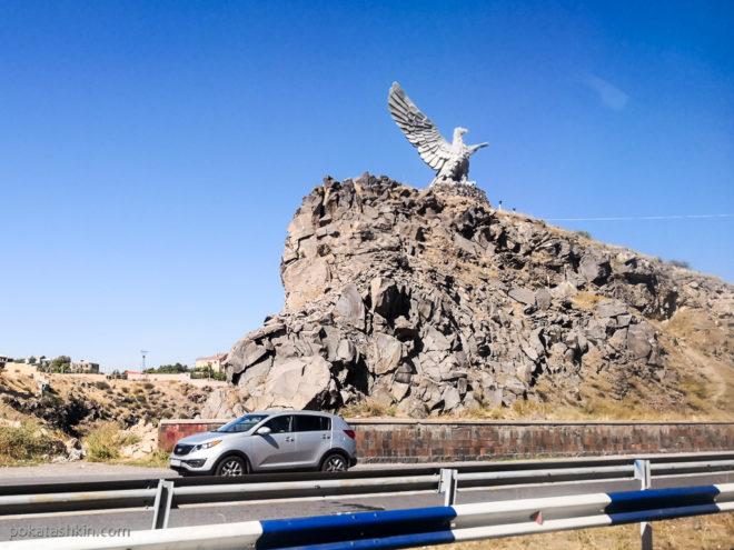 Трасса Ереван-Дилижан