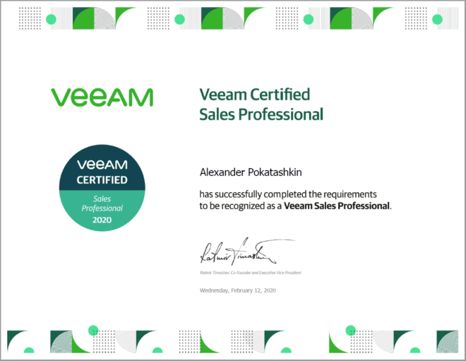 Veeam Certified Sales Professional (VMSP) 2020